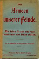 RUHL. DIE ARMEEN UNSERER FEINDE (1914).