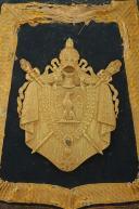 Photo 2 : SABRETACHE TROUPE DES GUIDES DE LA GARDE IMPÉRIALE (composite), Second Empire.