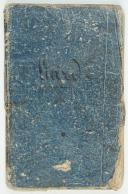 LIVRET MILITAIRE DES ÉQUIPAGES DE LIGNE, DIVISION DE CHERBOURG, DU QUARTIER MAÎTRE LIARD, MONARCHIE DE JUILLET. (2)