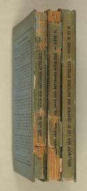28 décembre 1888 sur les manœuvres des Batteries attelées   (3)