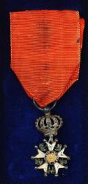 RÉDUCTION D'UNE ÉTOILE DE CHEVALIER DE LA LÉGION D'HONNEUR, quatrième type, PREMIER EMPIRE. (3)