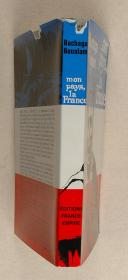 BOUALAM Bachaga - Mon pays la France!  (2)