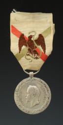 MÉDAILLE COMMÉMORATIVE DE LA CAMPAGNE DU MEXIQUE, signée « BARRE », créée en 1863, Second Empire.