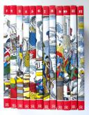NAPOLÉON en 12 volumes  (2)