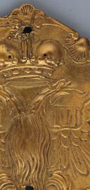 Photo 1 : PLAQUE DE COIFFURE (KASKET) OU DE GIBERNE D'INFANTERIE AUTRICHIENNE, VERS 1745-1765 , RÈGNE DE FREDERICK II DE PRUSSE D'AUTRICHE, GUERRE DE SEPT ANS.