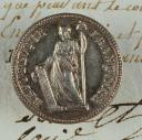 Photo 1 : BOUTON D'OFFICIER DE LA GARDE NATIONALE, RÉVOLUTION.