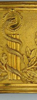 Photo 2 : PLAQUE DE CEINTURON DU SERVICE DE SANTÉ, MODÈLE DU PREMIER VENDÉMIAIRE AN XII (MODÈLE 1804), PREMIER EMPIRE.