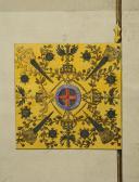 Photo 4 : AQUARELLE REPRÉSENTANT 4 DES 107 DRAPEAUX ET ÉTENDARDS PRIS À SENEFFE LE 11 AOÛT 1674.