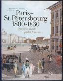 EXPOSITION PARIS SAINT-PETERSBOURG (1)