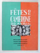Fêtes de Camerone 30 avril  (1)
