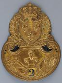 PLAQUE DE SHAKO DU 2ème RÉGIMENT DU GÉNIE, MODÈLE 1823, RESTAURATION. (2)