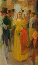 Photo 4 : MAURICE ORANGE - HUILE SUR BOIS REPRÉSENTANT LE MARIAGE D'UN CHASSEUR À CHEVAL DE LA GARDE IMPÉRIALE EN GRANDE TENUE, PREMIER EMPIRE.