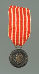 MÉDAILLE COMMÉMORATIVE DE LA CAMPAGNE D'ITALIE, créée en 1859, Second Empire.