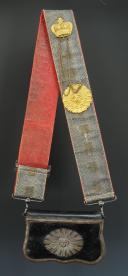 GIBERNE DE LA COMPAGNIE DU LUXEMBOURG DE SOUS-OFFICIER  DES GARDES DU CORPS DE LA MAISON MILITAIRE DU ROI, MODÈLE 1820, RESTAURATION.