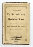 RUHL. FERBENTAFELN ÜBER DIE UNIFORMIRUNG DES RUSSISCHEN ARMEE.
