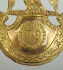 PLAQUE DE SHAKO D'OFFICIER DE GRENADIER DU 79 ème REGIMENT D'INFANTERIE DE LIGNE, MODELE 1812, PREMIER EMPIRE. (3)