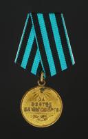 MÉDAILLE POUR LA CAPTURE DE KOENIGSBERG, Медаль За взятие Кёнигсберга, créée en juin 1945, Seconde Guerre Mondiale.