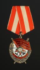 ORDRE DE LA BANNIÈRE ROUGE DU CHEF DE MUSIQUE TIKHENKO DU 259ème RÉGIMENT D'INFANTERIE, Type 3, Variante 3, Орден Красного Знамени, 1947.