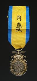 MÉDAILLE DU MÉRITE, INDOCHINE, créée en juillet 1890, Troisième République.