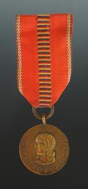 MÉDAILLE ROUMAINE COMMÉMORATIVE DE LA CROISADE CONTRE LE COMMUNISME, Rumänien Erinnerungsmedaille an den Kreuzzug gegen den Kommunismus, créée 1941, Seconde Guerre Mondiale.