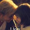 Cine TEA: Una niña