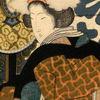 'Geisha y samurai' El arte de Japón