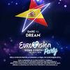 Visionado de Eurovisión
