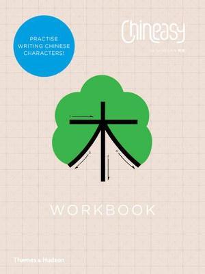 Chineasy Workbook - 9780500420607