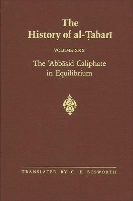 The History of al-Tabari - 9780887065668