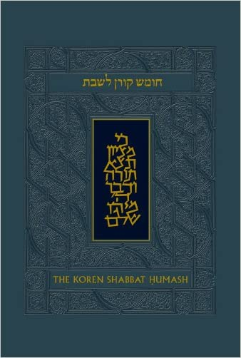 The Koren Talpiot Shabbat Humash - 9789653013025