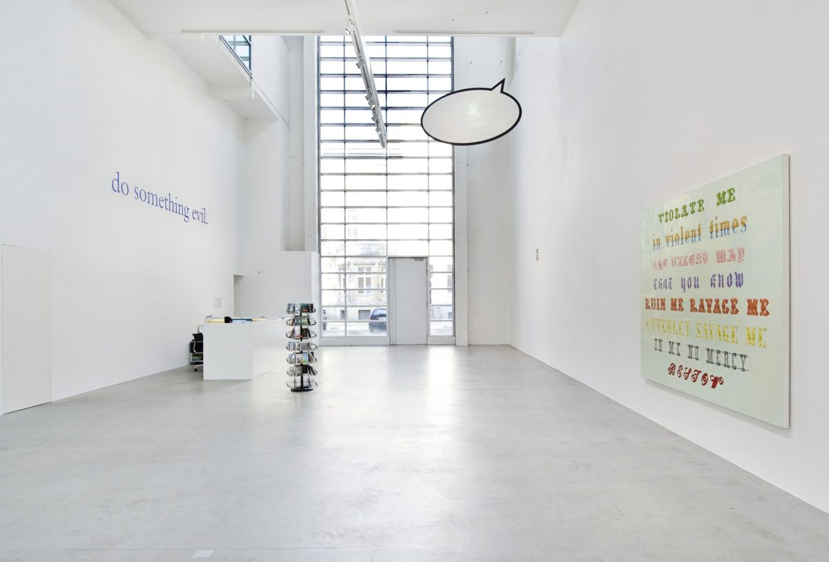 Sed Tantum Dic Verbo Just Say The Word 2014 Installation View Blain Southern Berlin 7