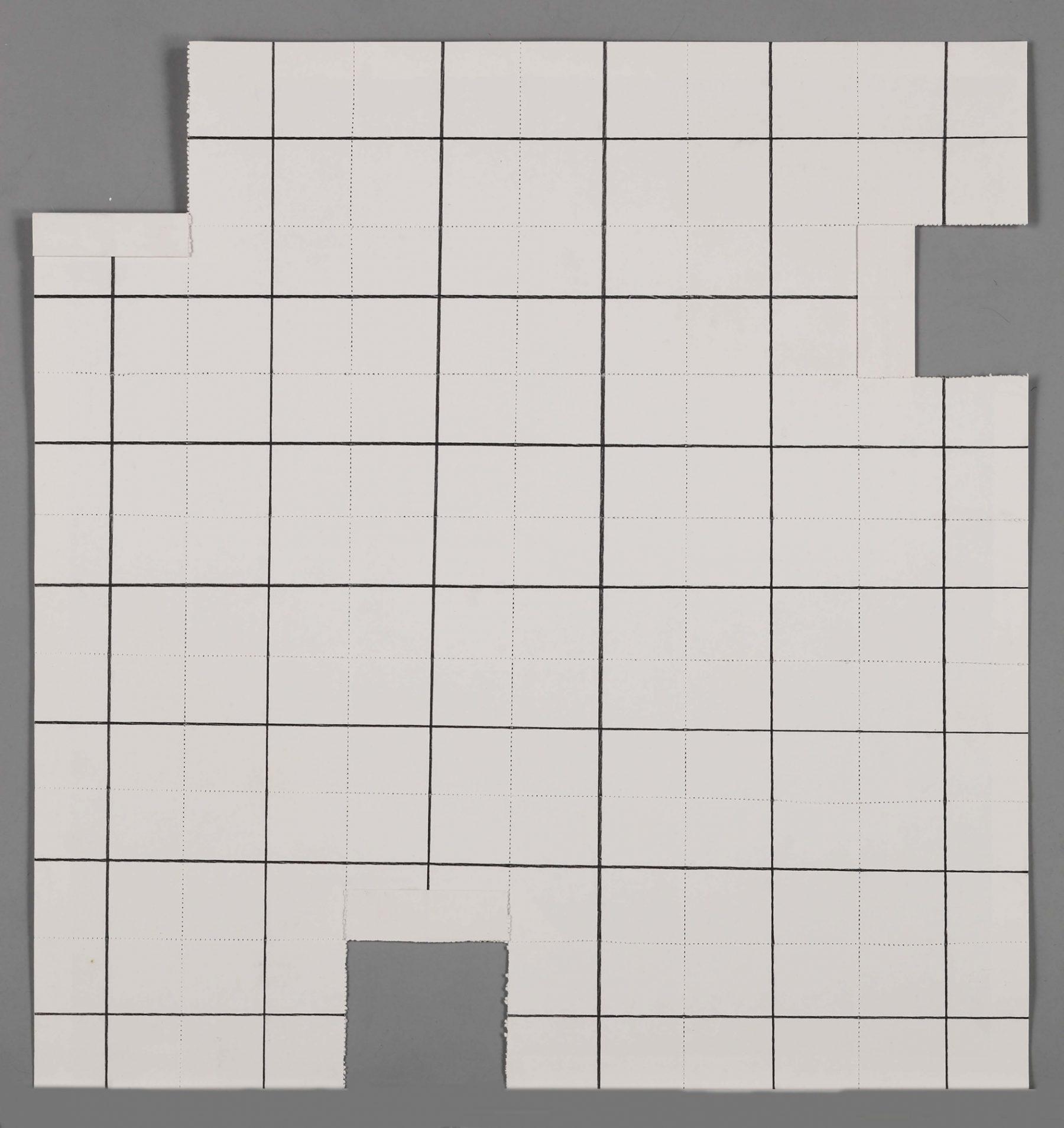 Theory of Gathering (Shūiron)