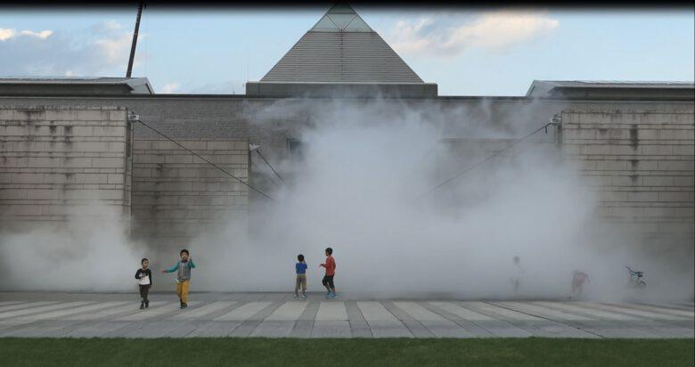 Fujiko Nakaya, Resistance of Fog, Art Tower Mito