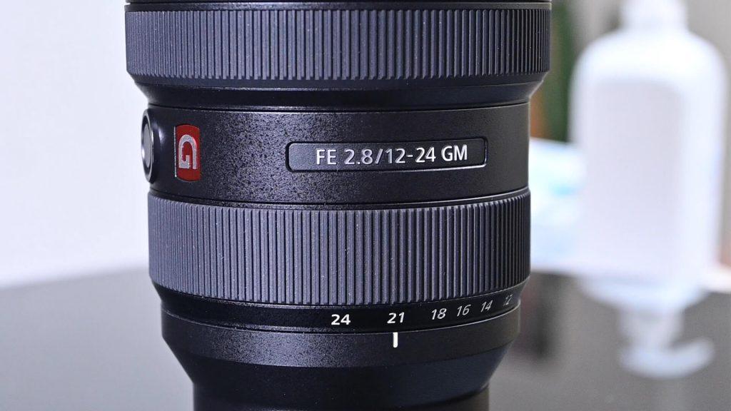 Sony 12-24 mm F2.8 G-Master Nahaufnahme