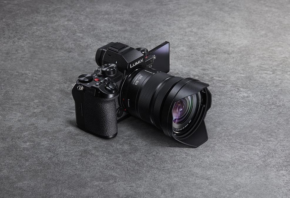 Panasonic S5 Profil