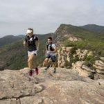 Kirpun MT Trail
