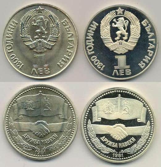 Diferentes calidades en monedas sin circular