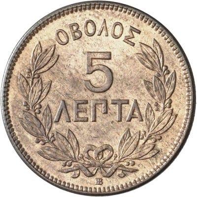 La Unión Monetaria Latina
