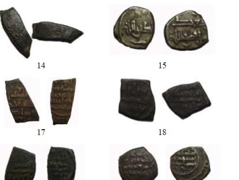 La moneda handusí en el Al-Andalus