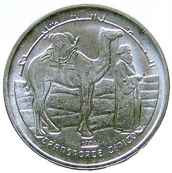 Las pesetas saharauis