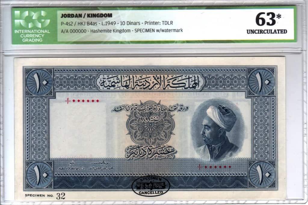 Una colección de billetes en la subasta de Spink