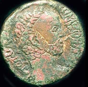 Monedas repasadas