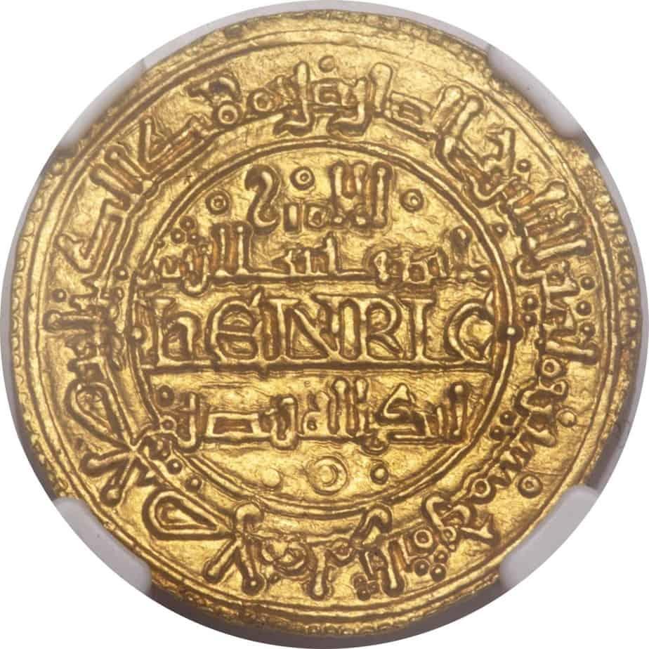 anverso del morabetino de Enrique I