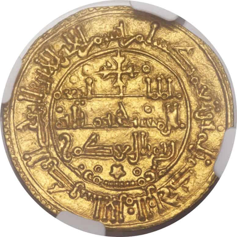 Reverso del morabetino de Enrique I
