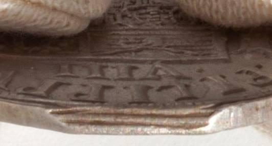 Monedas segovianas con borde de riel