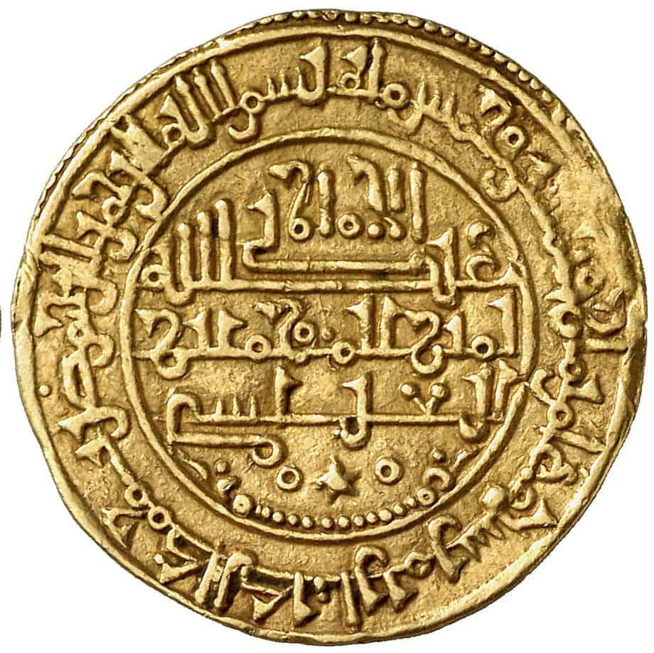 Monedas acuñadas en Murcia