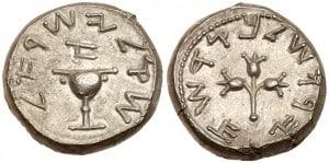 Shekel de plata de la Primera Guerra Judía