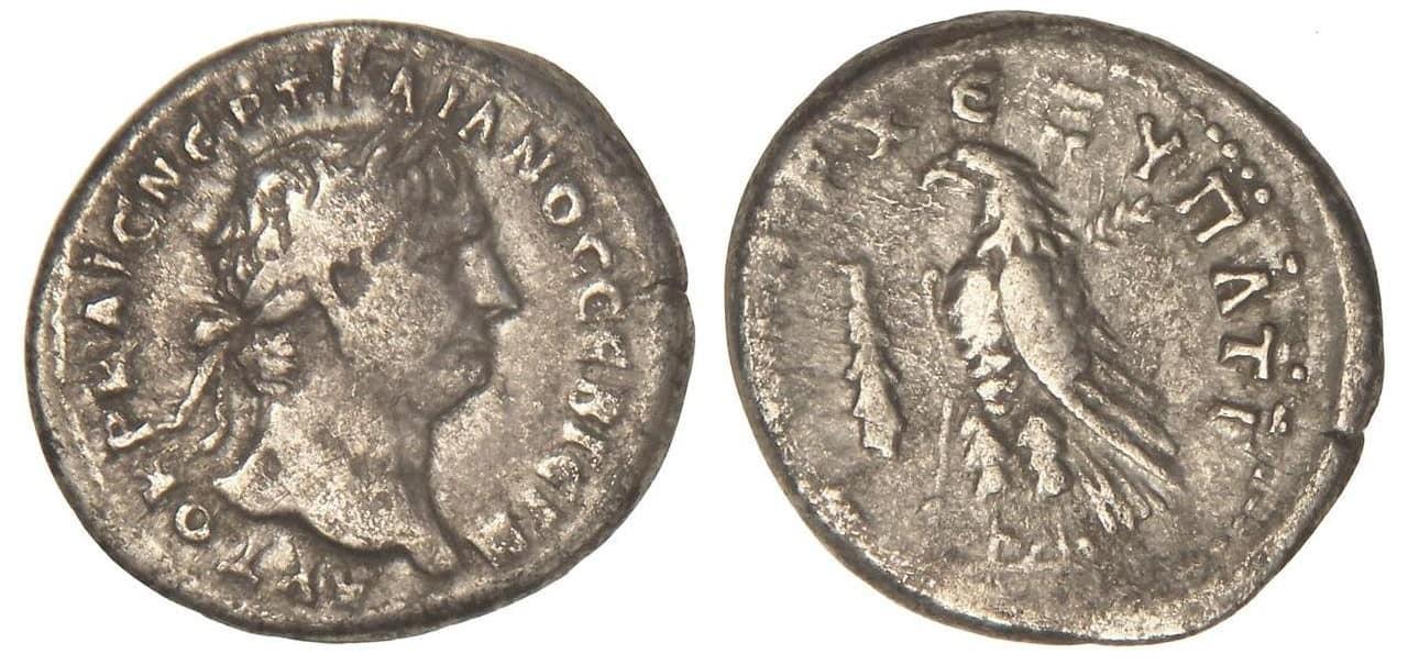didracma de Trajano ceca de Tiro