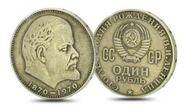 1 rublo de Lenin