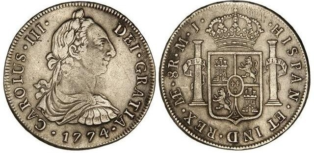 8 reales Lima